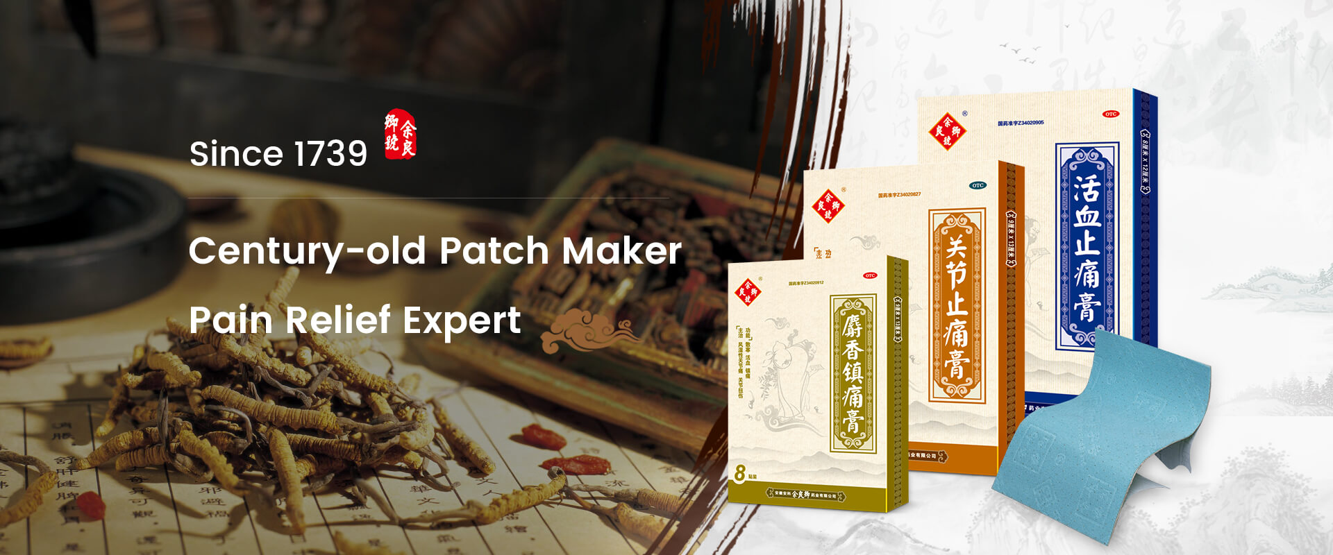 Patch maker pain relief expert